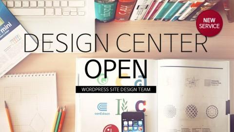 디자인 센터 오픈