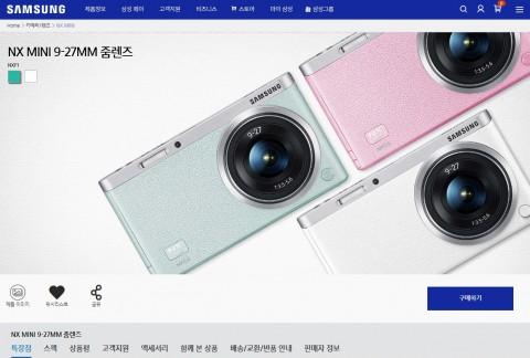 삼성 카메라